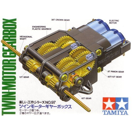 Dual Motor GearBox by Tamiya