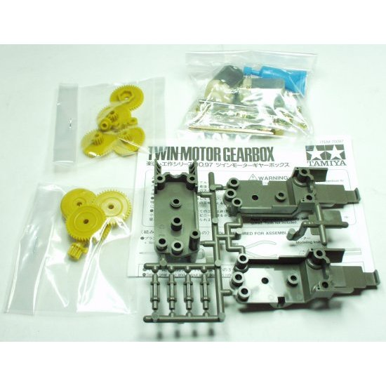 Dual Motor GearBox by Tamiya parts